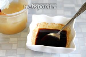 Приготовить глазурь: растопить на водяной бане мёд, смешать с соусом и тмином.
