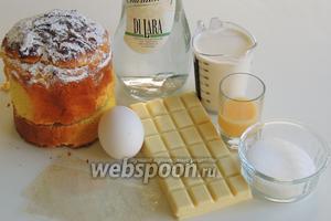 Подготовим ингредиенты: Панеттоне, яйца (2 целых и 1 желток), белый шоколад, сахар, желатин, ликёр, граппа, сливки жирностью не менее 35%.