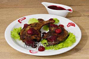 Готовые утиные ножки выкладываем на тарелку, поливаем соусом и подаём. Приятного аппетита!