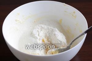 Муку смешать с разрыхлителем, ванилином. Просеять и добавить в 3 приёма к масляной смеси.