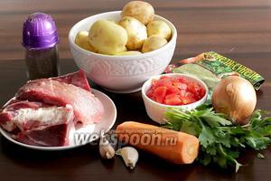 Для приготовления этого блюда возьмём молодой картофель, мясо говядины, помидоры в собственном соку консервированные или можно свежие, морковь, чеснок, лук, специи, растительное масло, зелень, соль.