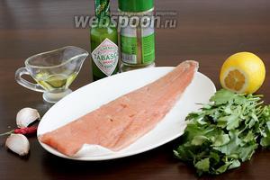 Подготовить всё необходимое — горбушу или любую другую рыбу, сок лимона, растительное масло, чеснок, перец чили, зелень, табаско зелёный, специи для рыбы.