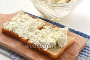 Тостовый хлеб щедро смазать масляно-творожной массой.