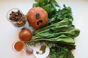Зелень основа — шпинат и крапива, пучки петрушки и кинзы, специи — 1/2 чайной ложки, красный перец, соль по вкусу, лук, чеснок, 1 ст.  л. винного уксуса или сока граната, орехи 120 грамм (100 г на 1 килограмм зелени).