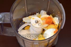Яйца отварить до готовности, порезать. Поместить яйца, столовую ложку майонеза, куркуму в чашу кухонного комбайна (насадка металлический нож).