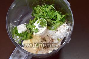 Соединить творог, сливочное масло, соль, перец, порезанную петрушку в чаше кухонного комбайна.