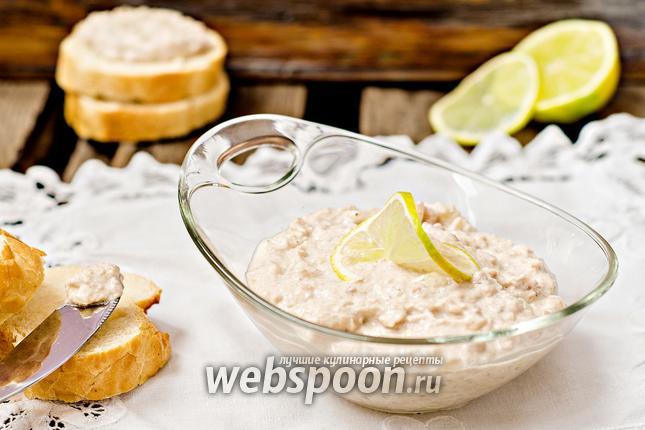 Фото Лёгкая закуска из печени трески