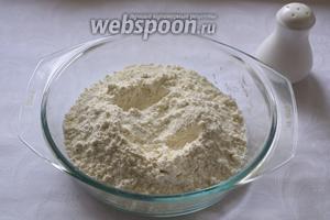В ёмкость просейте муку. Добавьте чайную ложку соли.