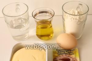 Для солёных печений понадобятся: мука, яйцо (белок отдельно, желток отдельно), масло сливочное, масло оливковое (можно заменить на любое растительное без запаха), разрыхлитель, сахар, соль, уксус и вода комнатной температуры.