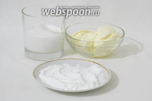 В то время как чизкейк застываем можно приготовить крем. Для этого возьмём сливки 35%, сливочный сыр, сахарную пудру и экстракт ванили.