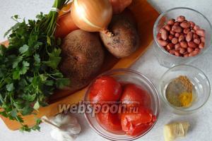 Для приготовления нам понадобится; картофель, морковка, помидора в собственном соку (или свежие), лук, арахис, чеснок, имбирь, корица, чёрный перец, куркума, гвоздика.