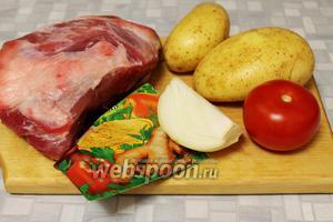 Для приготовления взять кусок свинины (лучше с небольшим жирным краем), картофель, помидоры, лук, сыр, сметану, имбирь, чёрный молотый перец, соль.