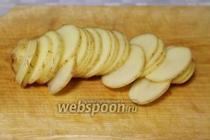 Картофель хорошо промыть щеткой и нарезать тонкими кружочками.