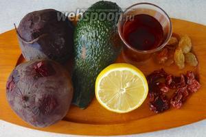 Для приготовления нам понадобится; свёкла, авокадо, лимон, изюм, гранатовый сок, чеснок, сушёные помидоры, йогурт, а так же соль и специи по вкусу.