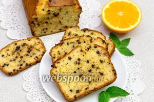 Апельсиновый кекс с шоколадыми каплями