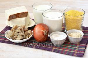 Для приготовления баноша нам понадобится сметана, молоко, белые замороженные грибы (уже отваренные до готовности), кукурузная крупа мелкого помола, брынза, лук, соль, сахар.