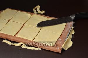 Обрезать края теста, формируя прямоугольник. Разрезать тесто на прямоугольники приблизительно 6х7 см.
