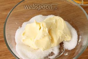 В другую миску положить сливочное масло комнатной температуры (но не подтаявшее!), сахар и хорошенько размять руками (или взбить миксером) в однородную пышную массу.