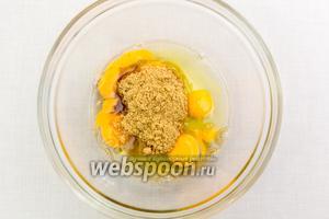 В другой миске смешаем яйца и сахар.