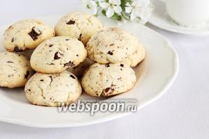 Печенье  «Пломбир»