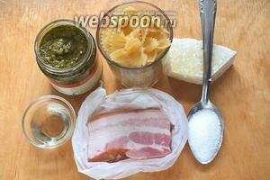 Подготовьте необходимые ингредиенты:  фарфалле, соус песто, сыр, копчёный бекон, оливковое масло, соль.