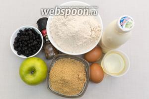 Для приготовления нам понадобятся: мука цельнозерновая, кефир, сахар, яйца, масло подсолнечное, яблоко, вяленая черника, корица, сода.