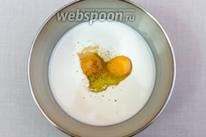 Готовим заливку. В миске смешаем сливки, яйца и смесь перцев. Перемешиваем без фанатизма.