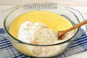 Соединить просеянную муку, разрыхлитель, сахар, подготовленный жир.