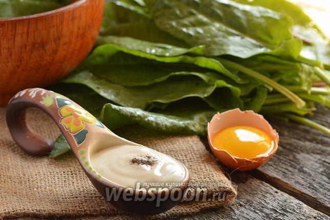 Фото Заварной майонез на яйцах