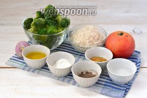 Для приготовления салата нам понадобится брокколи, яблоко, сахар, лук, масло оливковое, горчица в зёрнах, уксус, перец чёрный молотый.