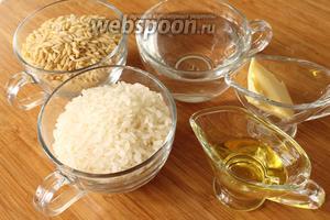 Для плова понадобятся рис, паста орзо, масло оливковое и сливочное, соль, вода или бульон.