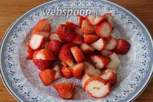 Очищенные ягоды нарезать аккуратно на кусочки.