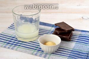 Для приготовления зеркальной шоколадной глазури нам понадобится сыворотка, чёрный шоколад, желатин.