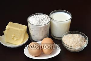 Для приготовления крема нам понадобится сливочное масло, мука, молоко, яйца, сахар.