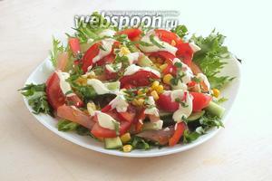 Полейте салат не слишком густым майонезом (можно смешать с йогуртом)— примерно по 1 ст.л. на порцию. И сразу же подавайте к столу! Приятного аппетита!