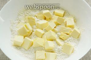 Холодное масло нарезать кубиками, поместить в просеянную муку.