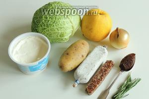 Подготовим ингредиенты: савойскую капусту, картофель неразваривающийся, яблоки любые, лук, крем-фреш, бульон, колбасу и розмарин.