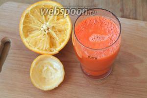 Из половинки лимона и апельсина выжать сок и добавить их к морковному.