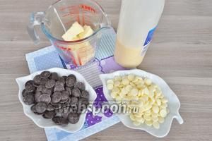 Для крема и оформления приготовим масло и сгущёнку комнатной температуры. Белый или тёмный шоколад для декорирования верха торта.