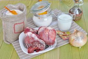 Приготовим продукты: свиное сердце, лук, масло растительное, мука, яйцо, сахар, соль, дрожжи которые добавляют сразу в муку, масло подсолнечное и специи.