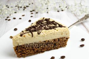 Торт-мусс кофейный