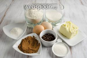 Начать с приготовления бисквита-основы. Для этого нужно взять: масло сливочное, яйца (разделить на белки и желтки), сахар, ванилин, соль, муку, какао, разрыхлитель.