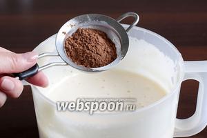 В большую часть теста просеять какао и соль.