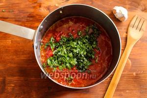 Сразу добавьте томаты и свежепорубленную зелень базилика (вам потребуется 1/3 пучка).