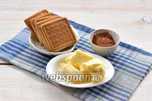 Для приготовления основы из печенья нам понадобится печенье типа «Топлёное молоко», какао, сливочное масло.