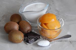 Для приготовления этого простого десерта нам понадобятся такие продукты, как: сливки (жирностью не менее 30%), консервированные персики (у меня домашние), киви, ванильный сахар и тёмный шоколад (для декора).