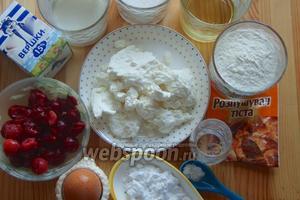 Для приготовления пирога нам понадобится: вишня, творог, сахар, масло растительное, молоко, вода холодная, мука, крахмал, разрыхлитель, соль, желток 1 яйца и сливки.