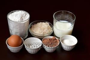 Для приготовления кексов нам понадобится яйцо, молоко, мука, сахар, ванильный сахар, разрыхлитель.
