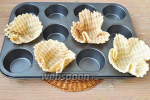 Горячие вафли выкладывать в форму для капкейков и прижимать стаканчиком пока они не остынут и не затвердеют. Получатся корзинки.