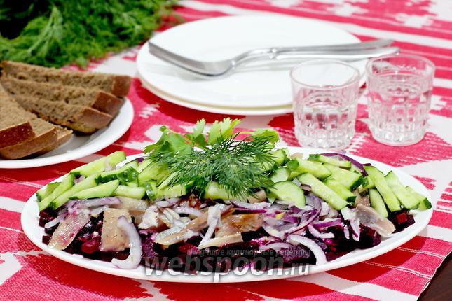 Фото Свекольно-селёдочный салат под лимонно-хреновым соусом